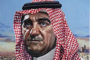 Портфель акций инвестиционного фонда Саудовской Аравии