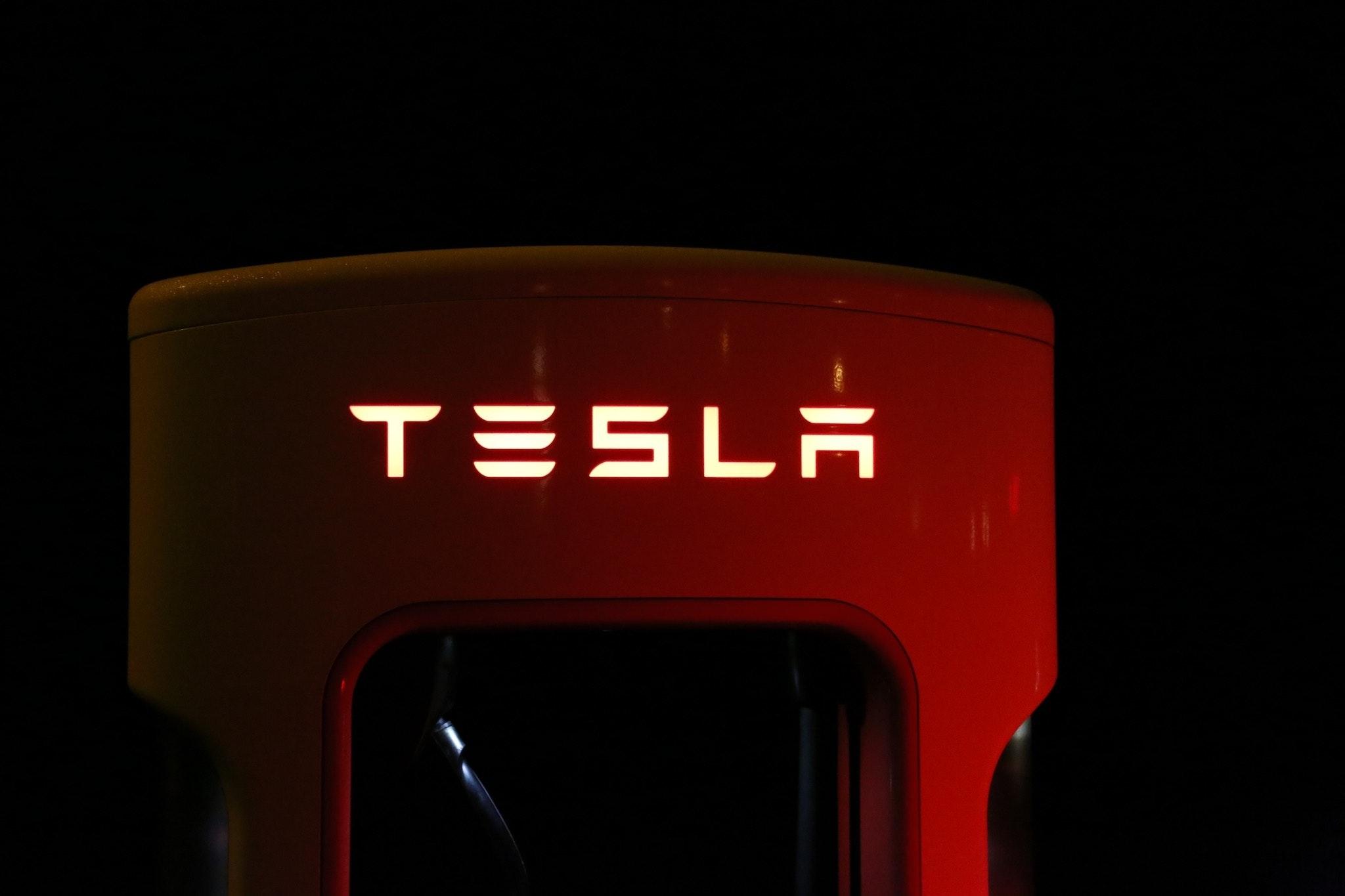 Ставка на падение Тесла
